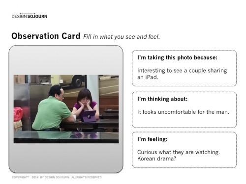 A_STAR Workshop Observation Card