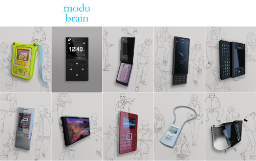 modu-brain-sleeve-mobile-ph.jpg